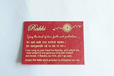 Ganesha with Guitar Rakhi Pack - Kids Rakhi - exclusive photos of product from Bandhan