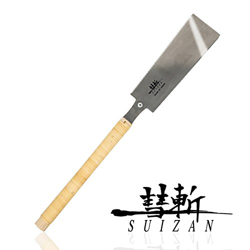 Pull Hand Saw - SUIZAN Japanese Pull Saw Hand Saw 9-1/2