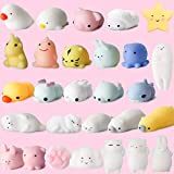 BeYumi Mochi Squishy Animal Toys, Random 32 Pcs Kawaii Cute Soft Squishy Stretchy Toys Mini Animal Hand Toy Stretchy Healing Stress Reliever