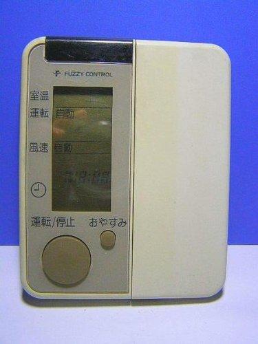 日立 エアコンリモコン RAR-1J3
