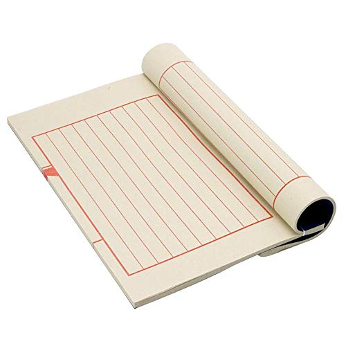 (Wancetang Chinese Calligraphy Kanji Small Script Xuan Paper Book-Vertical Line)