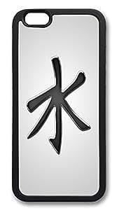 ACESR Confucian Symbol Nice iPhone 6 Case TPU Back Cover Case for Apple iPhone 6 4.7inch Black wangjiang maoyi