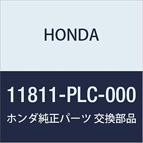 Genuine Honda 11811-PLC-000 Timing Belt Cover