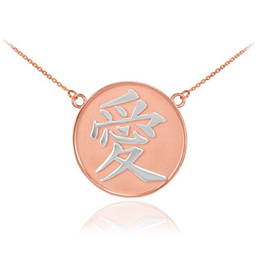 14 ct 585/1000 Or Rose Chinese Love Symbole Medaillon-Collier