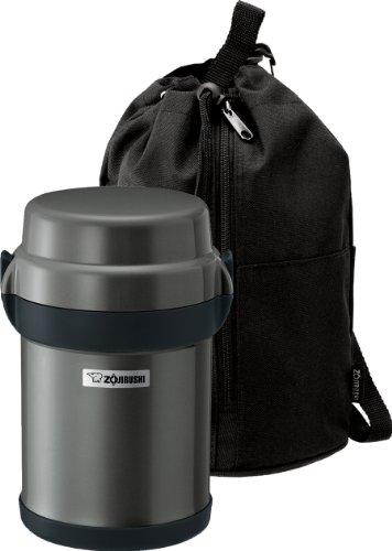 Vacuum Lunch Jar - 3