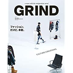 GRIND 最新号 サムネイル