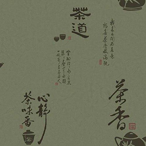 GK-Simple European style wall warm decorationChinese-style teahouses tea pot tea tea tea shop decoration wallpaper background wallpaper , 5