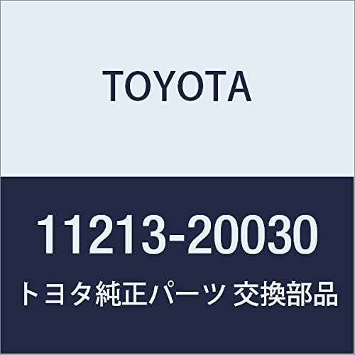 Toyota 11213-20030 Cylinder Head Cover Gasket