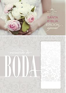 RVR 1960 Biblia Recuerdo de Boda, blanco floral s?mil piel (Spanish Edition