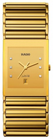 Rado Integral Jubile Men's Quartz Watch R20863732