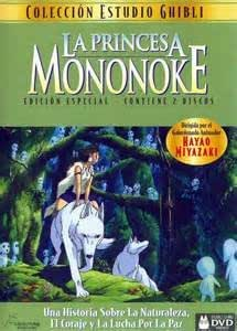 La princesa Mononoke (Edición Especial) [Descat.] [DVD]