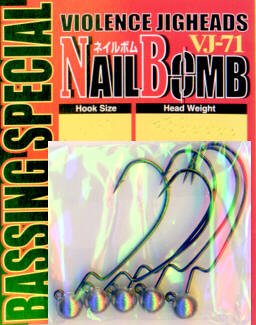 The decoy nail