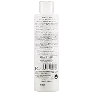 La Roche-Posay Toleriane Dermo Cleanser Face Wash and Makeup Remover for Sensitive Skin, 6.76 Fl. Oz.
