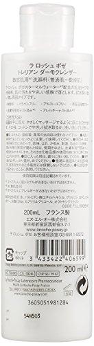 419nypyZLiL La Roche-Posay La Roche-Posay Toleriane Dermo- Cleanser Face Wash and Makeup Remover for Sensitive Skin, 6.76 Fl. Oz.