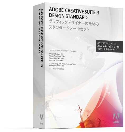 Design Standard 3.3 日本語版 MAC 通常版 B001AI4D3G Parent