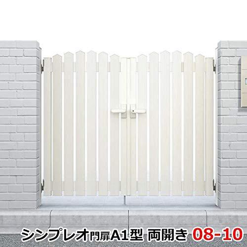 YKKAP シンプレオ門扉A1型 両開き 門柱仕様 08-10 HME-A1 カラー:ホワイト 左勝手 B07QCTR3ZL