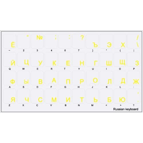 low-cost RUSSIAN CYRILLIC KEYBOARD STICKERS WITH YELLOW LETTERING ON