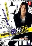 Perfect Girl Evolution / Yamato Nadeshiko Shichi Henge Japanese Tv Series Dvd English Sub DIGIPAK NTSC All Region