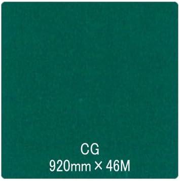 反射シート CG 920mm×46M グリーン