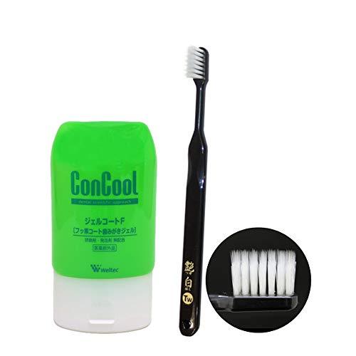うんざりである育成コンクール ジェルコートF 90g×1個 + 艶白 (つやはく) Tw ツイン (二段植毛) 歯ブラシ×1本 MS(やややわらかめ) 日本製 歯科専売品