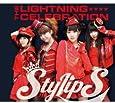 THE LIGHTNING CELEBRATION【初回限定盤A】(Blu-ray Disc付)