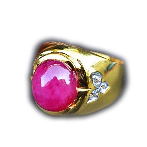 41.76ct Natural Cabochon Red Ruby 925 Gold Silver Ring 8.5US Madagascar ()