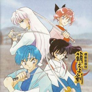 Kidoh Shinsengum: Moeyo Ken Vocal Collection