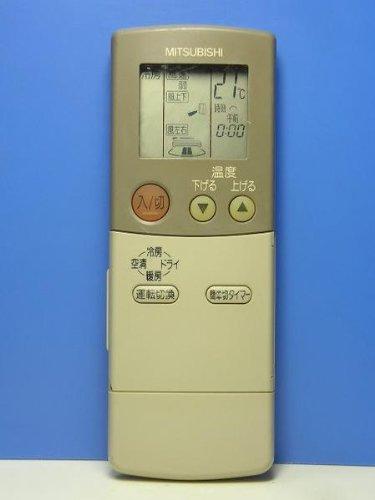 電機 エアコンリモコン FG61