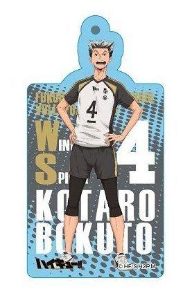 Haikyu Hikyu!! Jumping Kotaro from Japan New - Llavero ...