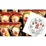 オードリー AUDREY グレイシア 苺 ミルク 1箱(5個入) バレンタイン ホワイトデー クリームクッキー お菓子