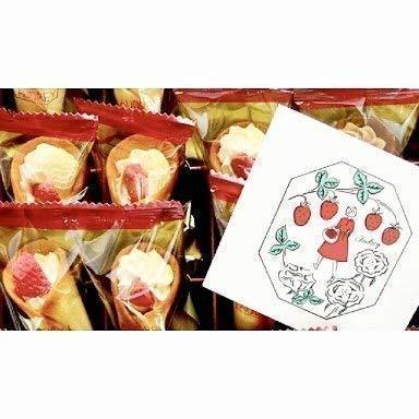 【オードリー手提げ紙袋付き】 オードリー AUDREY グレイシア 苺 ミルク 1箱(5個入) バレンタイン ホワイトデー クリームクッキー お菓子