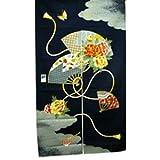 JapanBargain S-2721 Noreen Doorway Curtain Fan Review