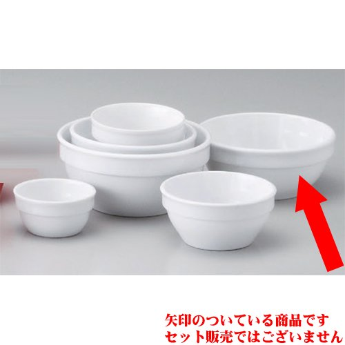 Souffle Plate utw680-43-524 [4.6 x 2.2 inch] Japanece ceramic Strengthening white 12cm stack ball tableware