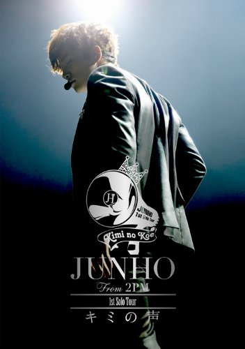 JUNHO(From 2PM) 1st Solo Tour  キミの声