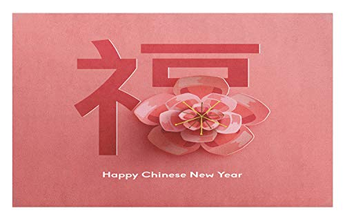 Ambesonne Chinese New Year Doormat, Flower with a Celebration Phrase in Pink Shades Tradition, Decorative Polyester Floor Mat with Non-Skid Backing, 30