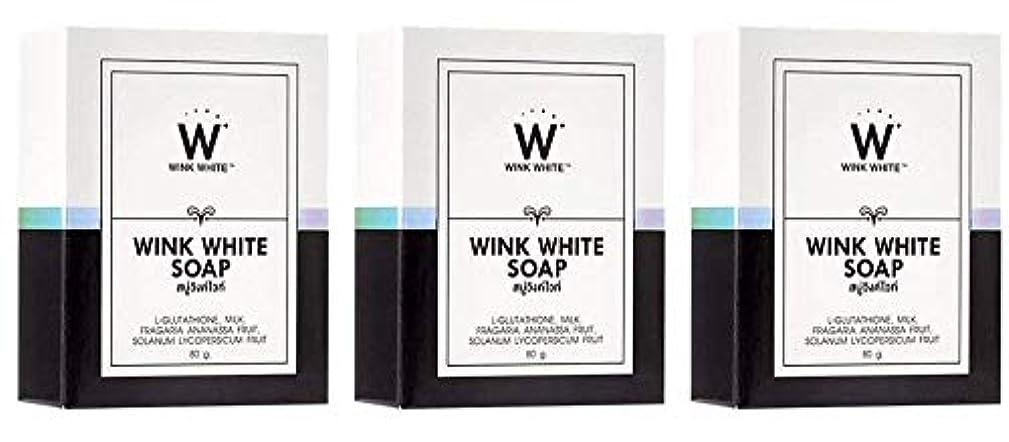 放課後刃艶Gluta Pure Soap Wink White Whitening Body 80 Grams by Wink White