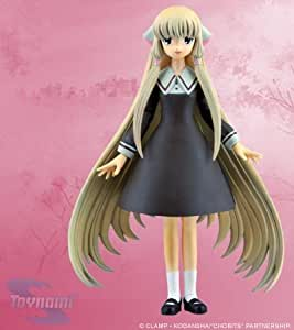 Chobits Series 1 Action Figure Chi