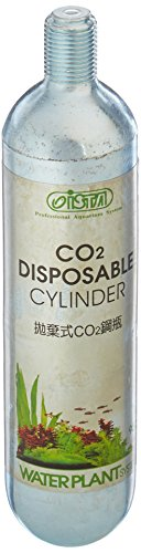 Gulfstream Tropical Magnetic Co2 Disposable Supply Cartridge (3 Pack), 95 Gallon