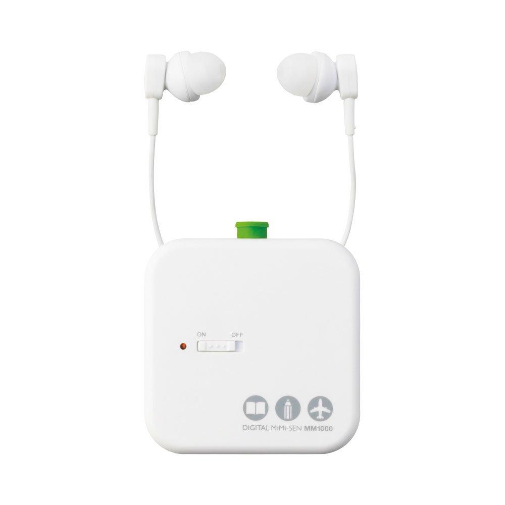 いびき対策に効果がある睡眠用耳栓おすすめランキング キングジム 耳栓 デジタル