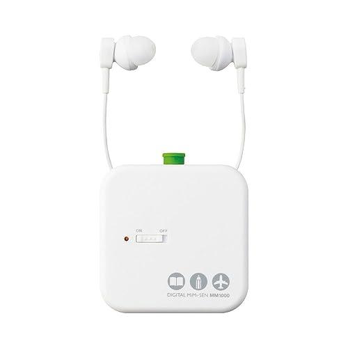 耳穴にフィットしやすい円錐型の耳栓は独自配合のポリウレタン素材で、圧迫感が少なく、長時間の装着にも適しています。繰り返し使えて、持ち運びにも便利なケース付き。「耳穴の小さめの方におすすめ」「柔らかくて耳が痛くなる事もない」等、レビューでは素材の良さとコンパクトサイズに高評価!