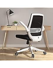 SIHOO Mesh kontorsstol, skrivbordsstol, andningsbar kompakt stol, midjestöd, vändbart och vertikalt upphöjbart armstöd, tysta nylonhjul