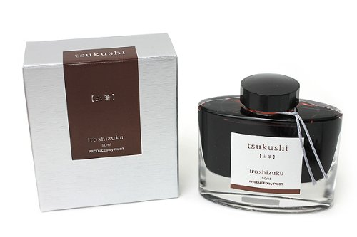 Pilot Iroshizuku Fountain Pen Ink - 50 ml Bottle - Tsukushi Horsetail Plant (Reddish Brown) (japan import)