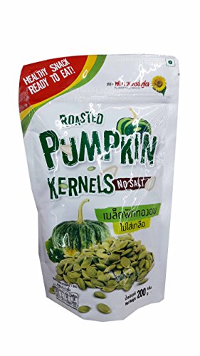 2 Packs of Roasted Pumpkin Kernels No Salt. Healthy and Delicious Snack, Ready to eat by Flower Food Brand. No Flavours, No Preservatives. (200 g/ (Roasted Pumpkin Seeds Halloween)