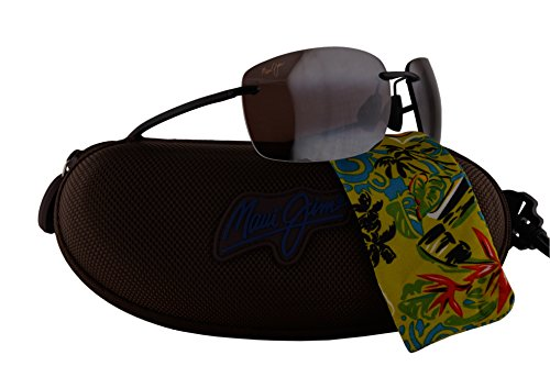 Maui Jim Kumu Sunglasses Gloss Black w/Polarized Maui Rose Lens - Glare Glasses Anti Wiki