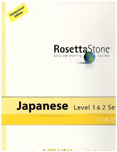 Rosetta Stone Japanese Level 1 & 2 Set Homeschool Edition