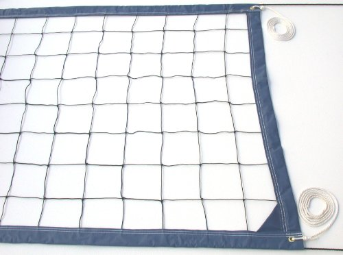Home Court VRR1628B Swimming Pool Volleyball Net