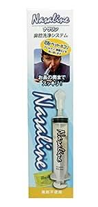 Nasal Irrigation Device Adult Nasaline 1 Each