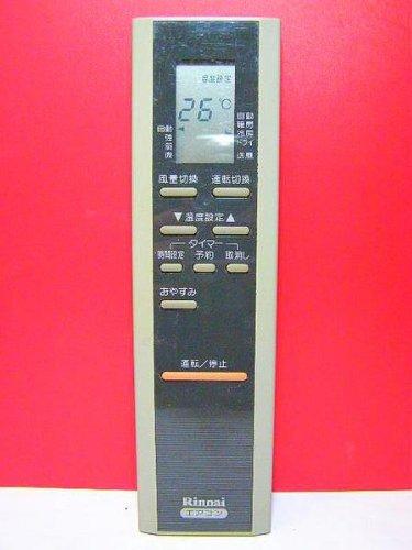 リンナイ エアコンリモコン CRMC-A294JBEO