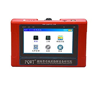 PQWT-TC150 Portable Multi-Function Full Automatic Mapping with one Button Underground Water Detector, 150M: Amazon.com: Industrial & Scientific