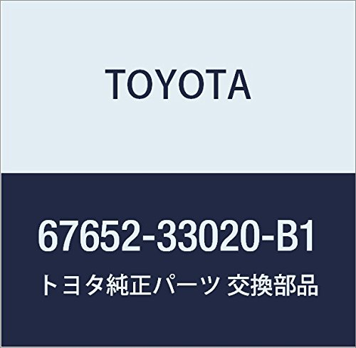 Toyota 67652-33020-B1 Speaker Door Grille